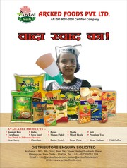 WANTED SUPER STOCKIST FOR FMCG GROUP