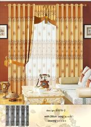 Curtain Fabric Mattresses Wallpaper