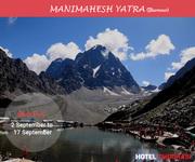 Manimahesh yatra 2018 – Dates ,  Routes
